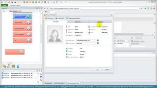 Комплексный видеокурс по ZennoPoster часть 2. Урок № 3 (Base Логика).mp4