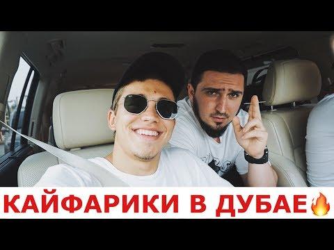 รักษาเส้นเลือดขอดใน Saratov