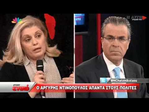 Ντινόπουλος προς απολυμένη καθαρίστρια: Άλλες καθαρίστριες αλλάζουν επάγγελμα