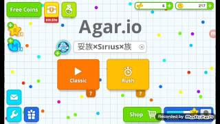 agario cool names android - Free video search site