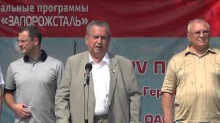 Выступление В.Сацкого на открытии парусной регаты