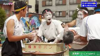 真っ白 日本一笑顔の佐賀女子 2018 体育祭 ★若奥様いらっしゃいpart2★