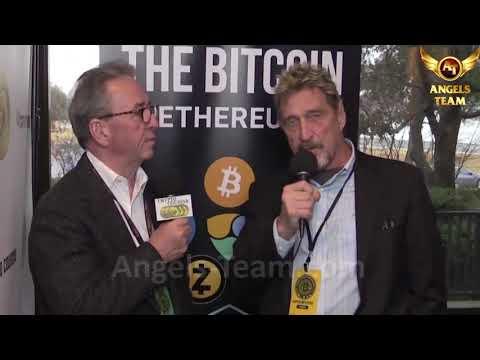 Будет ли Расти Bitcoin ? Джон Макафи 2018