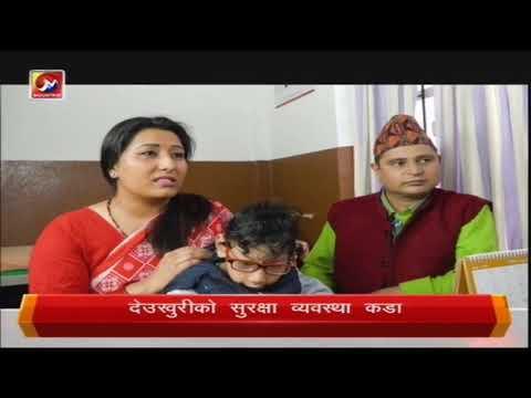 [Today's News Nepal | Live Nepali TV || Mountain TV Live