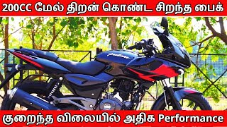 200 CC மேல் திறன் கொண்ட சிறந்த பைக் | குறைந்த விலையில் அதிக Performance | Tamil Automobile Channel