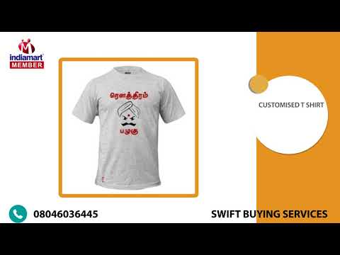 Kids Wears and Ladies Tops Exporter | Swift Buying Services, Tiruppur