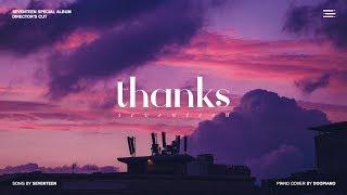 세븐틴 (SEVENTEEN)   고맙다 (THANKS) Piano Cover