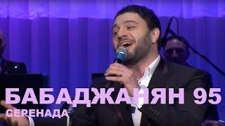 Yerevani Sirun Aghjik / Razmik Amyan