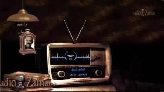 اغاني طرب MP3 6 الهادي الجويني تبعني نبني تحميل MP3