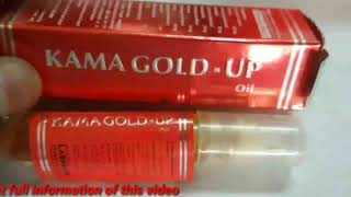 Kama Gold Up Oil Review In Tamil ||Medicine Health