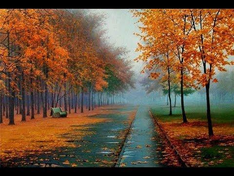 Плакала Осень