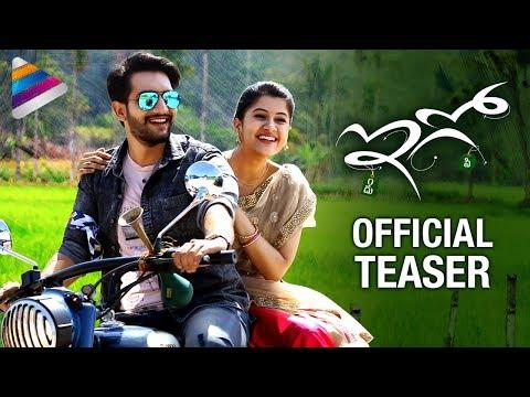 EGO Telugu Movie Official Teaser   Aashish Raj   Diksha Panth   Simran   #EGO   2017 Telugu Movie