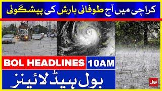 Monsoon 2021: Heavy Rain Forecast in Karachi Today   BOL News Headlines   10:00 AM   23 July 2021