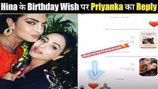 Priyanka Chopra Thanked Hina Khan For The Birthday Wish and Hina is Awee Struck