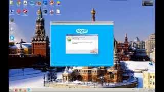 Как обновить скайп