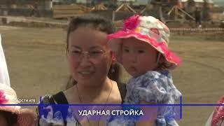 Новости АТВ (18.06.2019). Пригород Улан-Удэ атаковали насекомые.