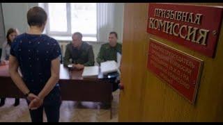 Заседание призывной комиссии по замене военной службы на альтернативную гражданскую службу