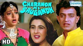Charanon Ki Saugandh  Mithun Chakraborty  Amrita Singh  Hindi Full Movie