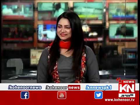 Kohenoor@9 10 June 2019 | Kohenoor News Pakistan
