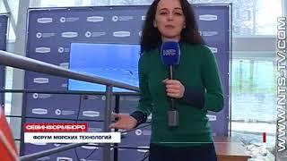 18.02.2018 Школьникам со всего Крыма рассказали о технических достижениях в морской индустрии