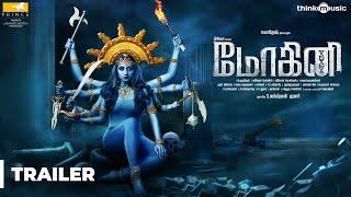 Mohini Official Trailer | Trisha | R. Madhesh | Vivek-Mervin | Prince Pictures