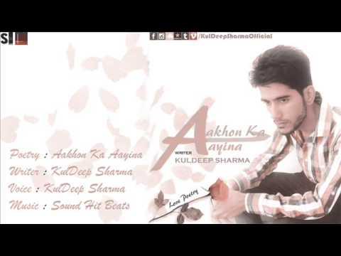 Aakhon Ka Aayina ( Love Poetry )   KulDeep Sharma