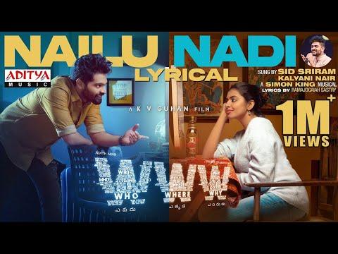 Nailu Nadi Telugu Lyrical - WWW Songs