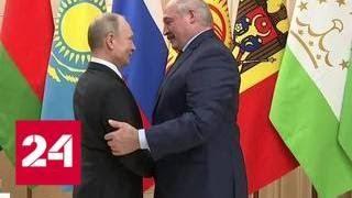 В Москве начался неформальный саммит СНГ - Россия 24