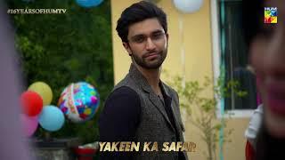 • Celebrating 16 years of HUM TV • | Yakeen Ka Safar | #16YearsofHUMTV