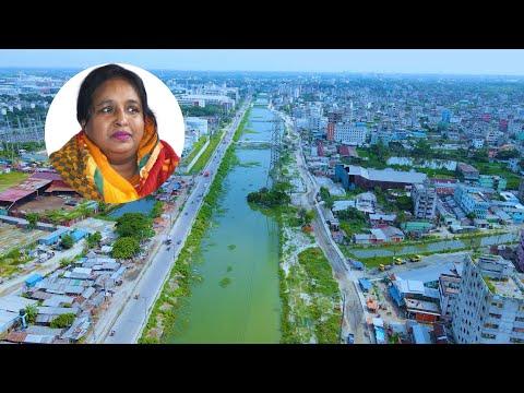 দৃষ্টিনন্দন সিদ্ধিরগঞ্জ খাল | Siddhirganj Canal