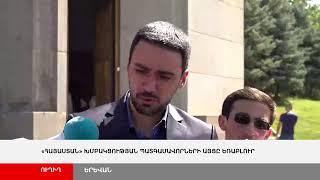 """ՈՒՂԻՂ․ """"Հայաստան"""" խմբակցության պատգամավորների այցը եռաբլուր"""