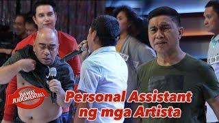 Personal Assistant ng mga Artista | Bawal Judgmental | December 12, 2019