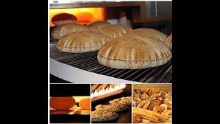 1 Row Arabic Bread production line – خط آلي (مفرد) حبة واحدة
