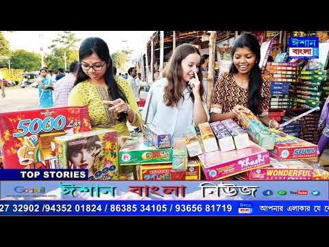 bangla sfaturi de pierdere a grăsimilor)
