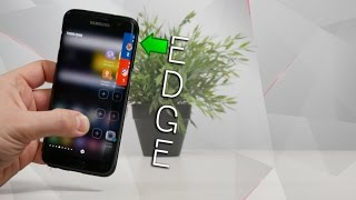 Нужна ли вообще панель Edge ?