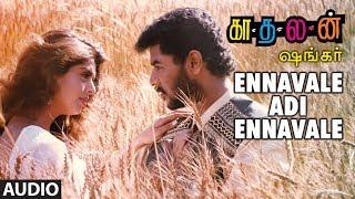 Ennavale Adi Ennavale Full Song || Kaadhalan || Prabhu Deva, Nagma, A.R Rahman Tamil Songs