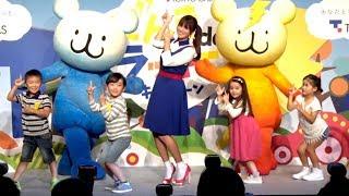 深田恭子、ダンス実演で赤面「恥ずかしい~」