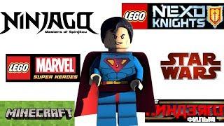 LEGO что КУПИТЬ на 2018? #ЛЕГО Лучшие наборы года Нексо Найтс, Ниндзяго, Майнкрафт, Star Wars