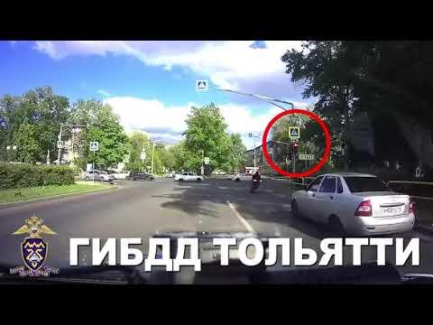 В Тольятти полицейским пришлось гоняться за мотоциклистом-нарушителем