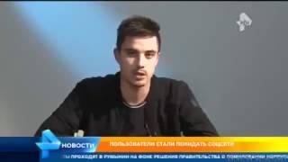 РЕН ТВ 02 02 2017