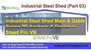 How to Make Multistory in Staad Pro V8i V 05