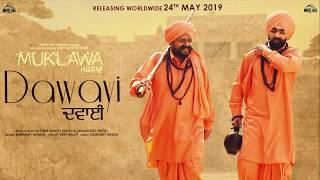 Dawayi (Motion Poster) Karamjit Anmol | Running Successfully | Ammy Virk | Sonam Bajwa