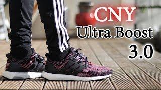 Adidas ultra impulso silver pack unboxing + su piedi più popolare.