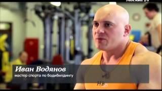 """""""Познавательный фильм"""": Бодибилдинг"""