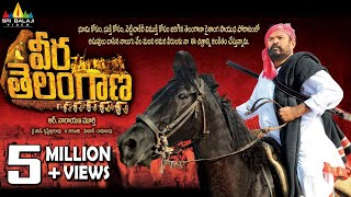 Veera Telangana Telugu Full Movie | R Narayana Murthy | Sri Balaji Video