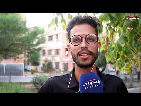 العرب اليوم - شاهد: الجمهور المغربي غاضب من صرف 82 مليون دولار