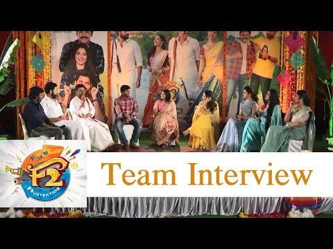 F2 Team Sankranthi Special Interview | Venkatesh | Varun Tej | Mehreen | Tamanna