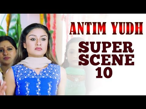 Antim Yudh - Super Scene 10 | Hindi Dubbed | Sudeep | Sonia Agarwal