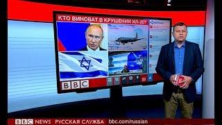 Как Россия ответит на сбитый ИЛ-20?