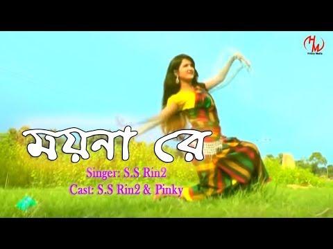 bangla album video gaan download